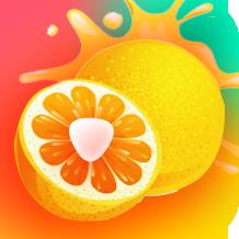 快乐挤橙子