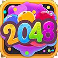 2048细菌大入侵